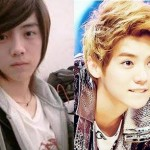 Luhan EXO Plastic Surgery Before and After Picture